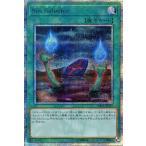 遊戯王カード Sin Selector(20th シークレットレア) 20th ANNIVERSARY LEGEND COLLECTION(20TH) シン セレクター 通常魔法 20th シク