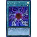 遊戯王カード カオス・フォーム(スーパーパラレルレア) 20th ANNIVERSARY LEGEND COLLECTION(20TH) | 儀式魔法 スーパーパラレル レア
