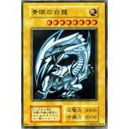遊戯王カード 青眼の白龍(ステンレス製) 20th ANNIVERSARY DUELIST BOX(20TH) | ブルーアイズ・ホワイト・ドラゴン 光属性 ドラゴン族