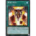 遊戯王カード 煉獄の契約 シークレットレア PREMIUM PACK 2021 21PP 通常魔法 シークレット レア