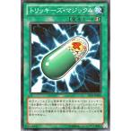 遊戯王カード トリッキーズ・マジック4 / トーナメントパック / シングルカード