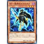 遊戯王カード BF−極夜のダマスカス / トーナメントパック / シングルカード