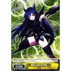 ヴァイスシュヴァルツ アクセル・ワールド -インフィニット・バースト- / 蹶起の鬨 黒雪姫(R)