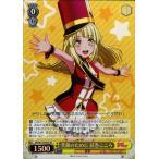 ヴァイスシュヴァルツ BanG Dream! Vol.2 笑顔のために 弦巻こころ SR BD/W73-003S キャラクター 音楽 ハロー、ハッピーワールド! 黄
