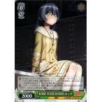 ヴァイスシュヴァルツ BanG Dream! Vol.2 RAISE YOUR HANDS ロック U BD/W73-028 キャラクター 音楽 RAISE A SUILEN 黄