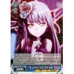 """ヴァイスシュヴァルツ BanG Dream! Vol.2 """"揺るぎない音楽""""湊友希那 RR BD/W73-066 キャラクター 音楽 Roselia 黄"""