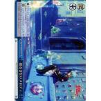 ヴァイスシュヴァルツ BanG Dream! Vol.2 揺るぎないメロディ RRR BD/W73-097R クライマックス 黄