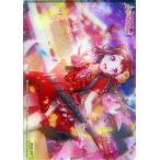 ヴァイスシュヴァルツ スペシャルパック バンドリ! ガールズバンドパーティ! クリアトレカ(戸山香澄)(N) BD/WE31-IC-001-N | ガルパ イラストカード