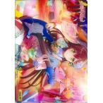 ヴァイスシュヴァルツ スペシャルパック バンドリ! ガールズバンドパーティ! クリアトレカ(花園たえ)(N) BD/WE31-IC-002-N | ガルパ イラストカード
