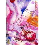 ヴァイスシュヴァルツ スペシャルパック バンドリ! ガールズバンドパーティ! クリアトレカ(宇田川巴)(N) BD/WE31-IC-019-N | ガルパ イラストカード