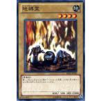 遊戯王カード 地縛霊 / ビギナーズ・エディションVol.1(BE01) / シングルカード