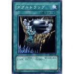 遊戯王カード ダブルトラップ / 遊戯王カード ビギナーズ・エディションVol.2(BE2) / シングルカード