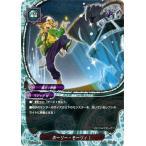 バディファイト ホーリー・モーリィ! / サイバー忍軍 / BT02 シングルカード
