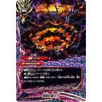 バディファイトDDD(トリプルディー) 地獄の抜け穴 / 放て必殺竜 / D-BT01 シングルカード