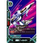バディファイトDDD(トリプルディー) 剣星機 J・イグナイター / 放て必殺竜 / D-BT01 シングルカード