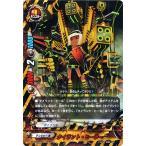 バディファイトDDD(トリプルディー) タイラント・ヒーラー(ガチレア)/滅ぼせ! 大魔竜!!/シングルカード/D-BT03/0012