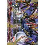 """バディファイトDDD(トリプルディー) アビゲール""""ラスト・デスバイオレンス!""""(超ガチレア)/輝け!超太陽竜!!//D-BT04/0004"""