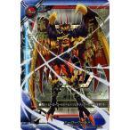 バディファイトDDD(トリプルディー) ヒーローワールド(シークレット)/輝け!超太陽竜!!//D-BT04/0119