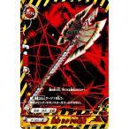 バディファイトDDD(トリプルディー) 爆斧 リクドウ斬魔 / バディファイト コレクション / D-EB01 シングルカード