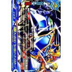 バディファイトDDD 大銃神 ティガリオン カイゼルソード・バスター! / コレクション / D-EB01 シングルカード