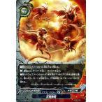 バディファイトDDD(トリプルディー) 天竜神明 / レア / ヘブン&ヘル / D-EB03 シングルカード