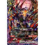 バディファイトDDD(トリプルディー) 灼熱地獄の主 ガガルガリオス(レア)/HEAVEN&HELL/シングルカード/D-EB03/0024