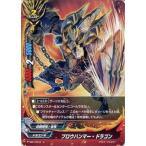 バディファイト ブロウハンマー・ドラゴン / 不死身の竜神 / EB01 シングルカード