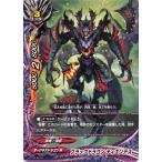 バディファイト ブラックドラゴン ディエンテス / プロモーションカード / PR0070 シングルカード