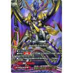 バディファイトX(バッツ) X-BT02  撃滅の黒死竜 アビゲール(シークレット) カオス・コントロール・クライシス