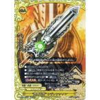 """バディファイトX(バッツ) X-BT04  """"降魔王剣"""" レヴァンティン(超ガチレア) レインボーストライカー"""