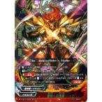 バディファイトX(バッツ) X-CBT01  雷帝への覚醒 バッツ(超ガチレア) 最強バッツ覚醒! 〜赤き雷帝〜