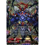 バディファイトX(バッツ) X-CBT01  逆巻く黒渦 アビゲール・アジール(超ガチレア) 最強バッツ覚醒! 〜赤き雷帝〜