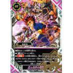 バディファイトX(バッツ) X-CBT02  黒き機神の覚醒(超ガチレア) 最凶バッツ覚醒! 〜黒き機神〜