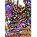 バディファイトX(バッツ) X-CBT02  邪剣竜 デモンズカオスソード・ドラゴン(シークレット) 最凶バッツ覚醒! 〜黒き機神〜