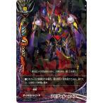 バディファイトX(バッツ) X-CP03  アビゲール・スペア(シークレット) よっしゃ!! 100円ダークネスドラゴン