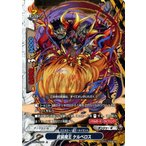 バディファイトX(バッツ) X-UB01  武装魔王 ケルベロス(上) バディクエスト〜冒険者VS魔王〜