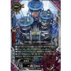 バディファイト X バッツ X-UB03  ∞ the Chaos ∞ レア コンプリートカオス