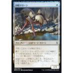 マジック・ザ・ギャザリング 回収ドローン(FOIL) / 戦乱のゼンディンガー(日本語版)シングルカード