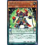 遊戯王カード 超重輝将サン−5(レア) / ブレイカーズ・オブ・シャドウ(BOSH) / シングルカード
