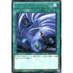 遊戯王 ツインツイスター(レア) / ブレイカーズ・オブ・シャドウ(BOSH) / シングルカード
