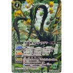 バトルスピリッツ 黒樹神クワガ・ラブナ(Xレア) / 剣刃編 光輝剣武(BS21) / バトスピ