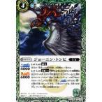 バトルスピリッツ ジョーニン・トンビ / 剣刃編 暗黒刃翼(BS22) / バトスピ