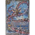 バトルスピリッツ 機界蛇竜ヨルムンガンド(Xレア) / アルティメットバトル07(BS30) / シングルカード