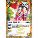 バトルスピリッツ 戦国姫 撫子 / 烈火伝 第3章(BS33) / シングルカード