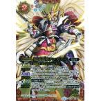 バトルスピリッツ 戦国龍神テンカフブ(XXレア) / 烈火伝 第4章(BS34) / シングルカード