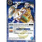 バトルスピリッツ 巨人王子ラクシュマナ / 十二神皇編 第3章 / シングルカード BS37-060