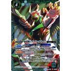 バトルスピリッツ 加速戦士ゲイル・グリーン(Xレア) / 十二神皇編 第3章 / シングルカード BS37-CP02