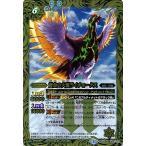 バトルスピリッツ / 黄金の大翼ライチョークス(レア) / 十二神皇編 第4章 / シングルカード BS38-053