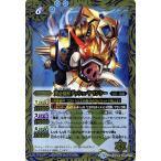 バトルスピリッツ / 黄金爆獣ダッシュ・ヤマンシー(レア) / 十二神皇編 第4章 / シングルカード BS38-058