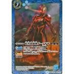 バトルスピリッツ 暗黒破壊神ダークザギ(レア) / コラボブースター ウルトラ怪獣超決戦(BSC24) / シングルカード